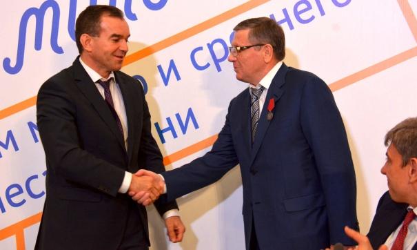 Кубань-кредит Виктор Бударин
