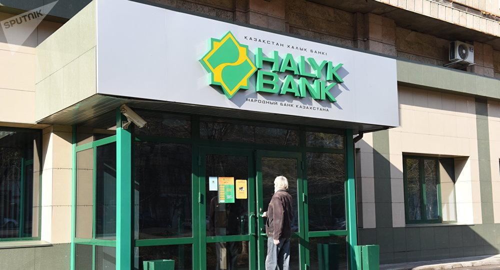 Безрукие бандиты «Народного банка» натянули казахстанцев на рекордную сумму